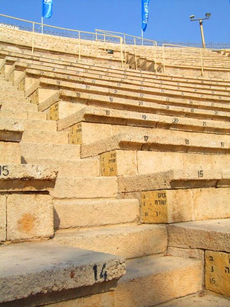 Amphitheater in Caesarea
