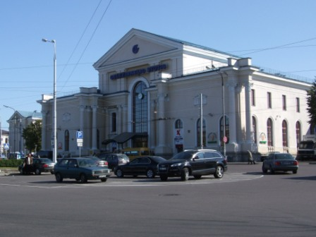 Vilnius Train Station