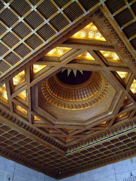 Chiang Kai Shek Memorial Hall Taiwan Trip To Asia 2009
