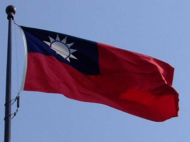 The Flag of Taiwan, Republic Of China