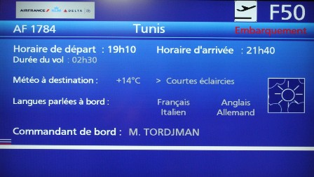 Air France flight AF1784 from Paris CDG to Tunis