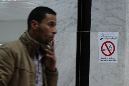 No Smiking in Tunis? That seems impossible