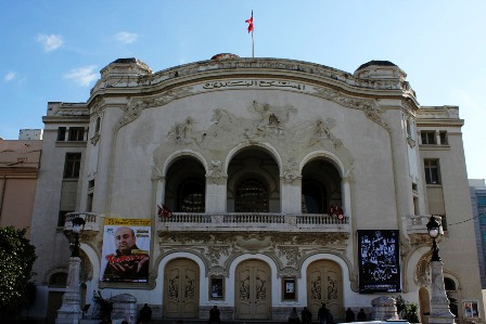 Theater of Tunis